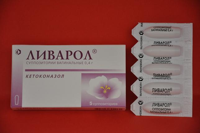 Флуконазол дешевое и эффективное лечение кандидоза