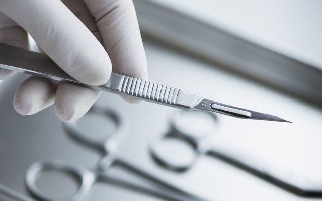 Урологическая киста в уретре