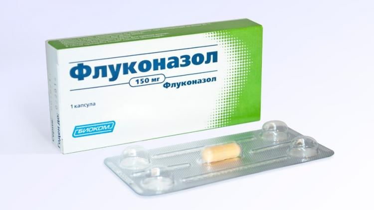 Лекарство от молочницы для женщин дифлюкан