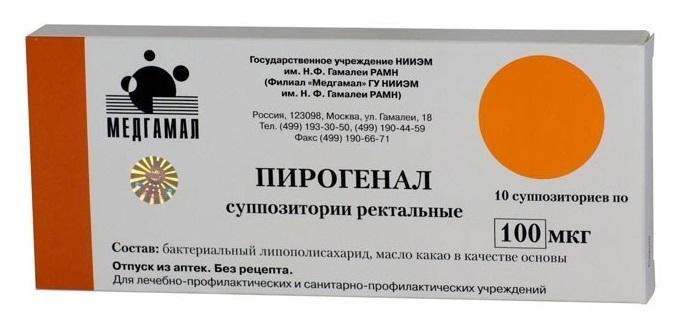 Иммуномодуляторы при герпесе - список препаратов